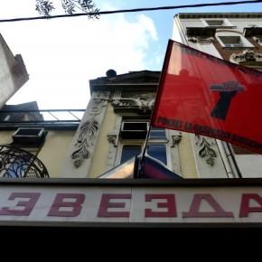 Belgrad: Okupanci w kinie Gwiazda - Piotr Mirocha